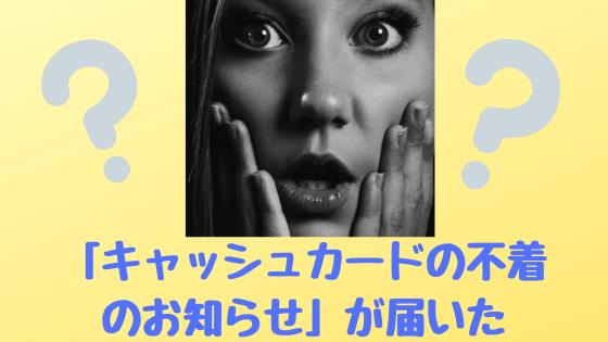 ゆうちょ 銀行 キャッシュ カード 紛失